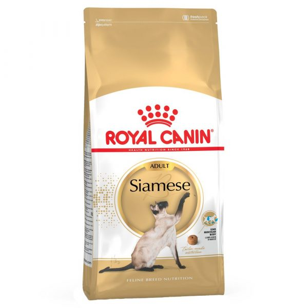 10kg Siamese Adult Royal Canin Dry Cat Food