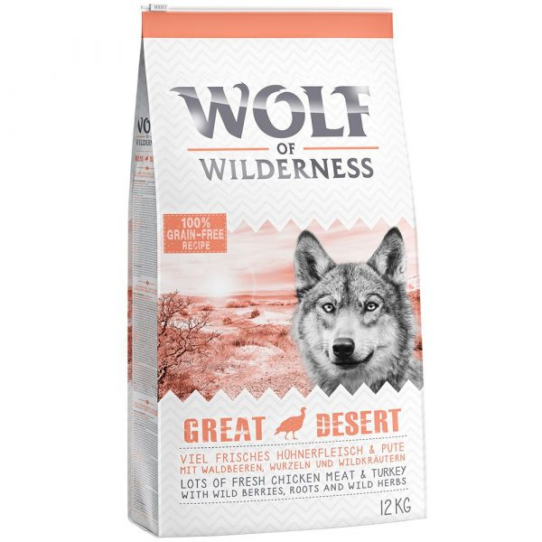 """12kg Wolf of Wilderness Dry Dog Food - £10 OFF! - Adult Elements """"Rough Storms"""""""