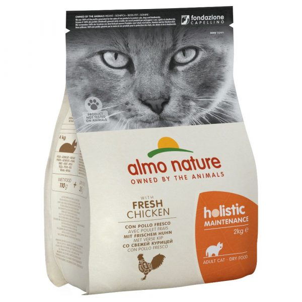 2kg Almo Nature Holistic Chicken & Rice Dry Cat Food