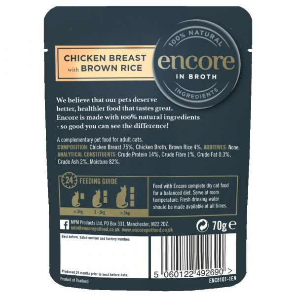 Encore Pouch Tuna with Whitebait Cat Wet Cat Food
