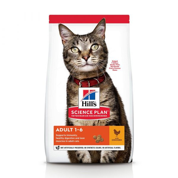 Hill's Science Plan Chicken Adult Cat Food