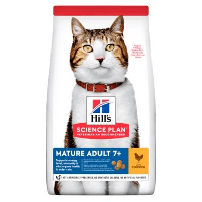 Hill's Science Plan Chicken Mature Adult 7+ Dry Cat Food