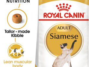 Royal Canin Breed Nutrition Siamese Adult Cat Food 2kg